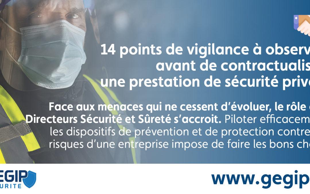 14 points de vigilance à observer avant de contractualiser une prestation de sécurité privée
